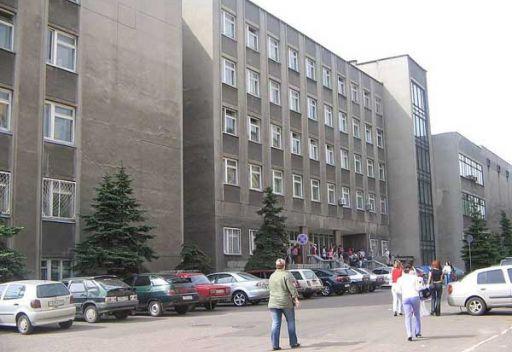 اكاديمية تفير الطبية الحكومية