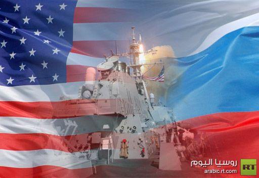 روسيا ستقوم بتصنيع منظومة بحرية للدرع الصاروخية تماثل منظومة