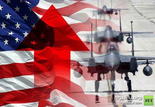 ارتفاع الأسلحة الأمريكية وخسائر السلاح الروسية B78d330764cc03ece8eed5075bbe89dd