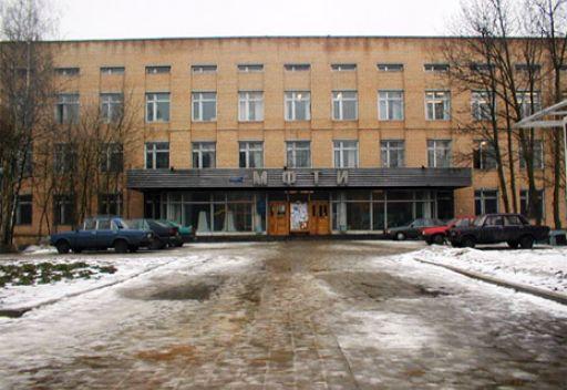 معهد موسكو للفيزياء والتكنيك