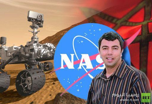 """كمال الودغيري مغربي """"ناسا"""" أعلن edd8bb5990fbf0bbf6cad76ca70e8bdc.jpg"""