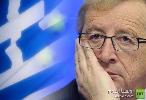 رئيس مجموعة اليورو : أعارض بشدة خروج اليونان من منطقة اليورو