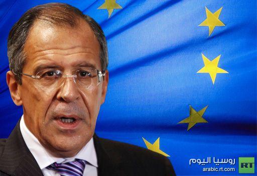 لافروف: موسكو تأمل ان يرفع الاتحاد الاوروبي العراقيل من امام الصادرات الروسية