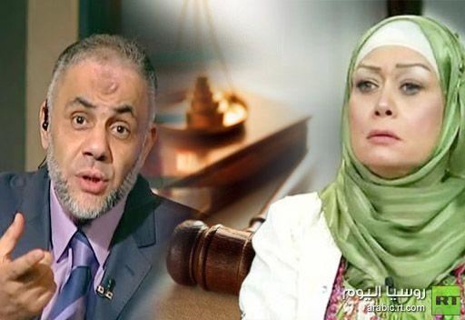 هالة فاخر ترفع دعوى ضد داعية إسلامي هاجمها