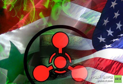 الولايات المتحدة تعد خطة  للقضاء على الترسانة الكيميائية في سورية
