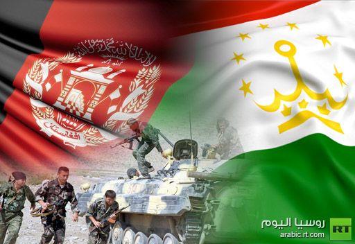 حشود لمسلحين مجهولين على الحدود الأفغانية الطاجيكية