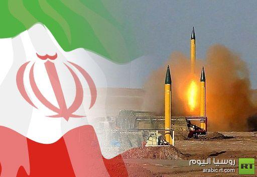 إيران تبدأ بتصنيع