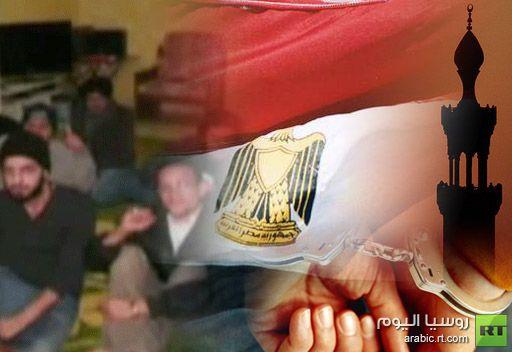 مصر .. سجن شيعي شتم الصحابة والإعلان عن أول مدرسة شيعية في البلاد
