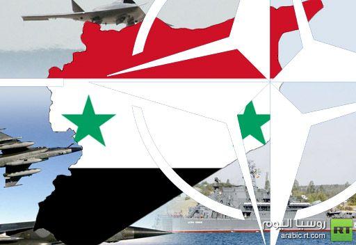 بلدان الناتو تنشط في متابعة الوضع في سورية من الجو والبحر