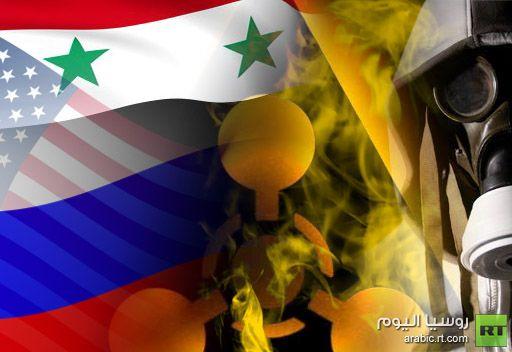 مصدر دبلوماسي روسي: سورية لا تعتزم استخدام الاسلحة الكيمائية