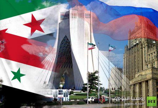 روسيا تشارك بلقاء تشاوري في طهران حول الأزمة السورية