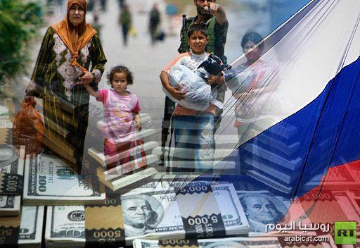 الخارجية الروسية: روسيا ستقدم مليوني دولار كمساعدة للاجئين الفلسطينيين