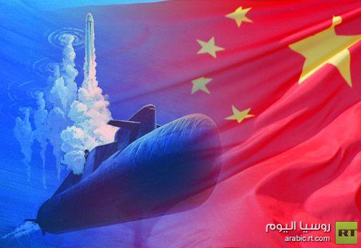 الصين تجري تجربة ناجحة لصاروخ بحري باليستي عابر للقارات