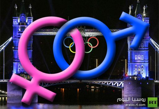 ممارسة الجنس سرا.. تجربة من تجارب الدورة الأولمبية