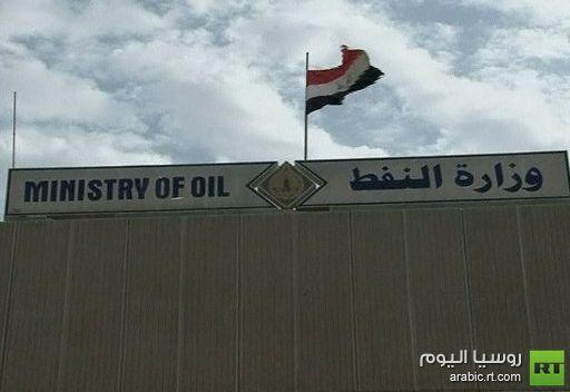 إنتاج العراق من النفط .. الأعلى منذ عام 2003