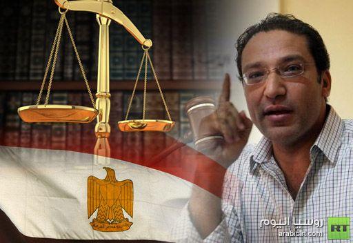 مصر .. حكم بحبس عفيفي على ذمة التحقيق بتهمة الترويج لإشاعات والتحريض على زعزعة الأمن