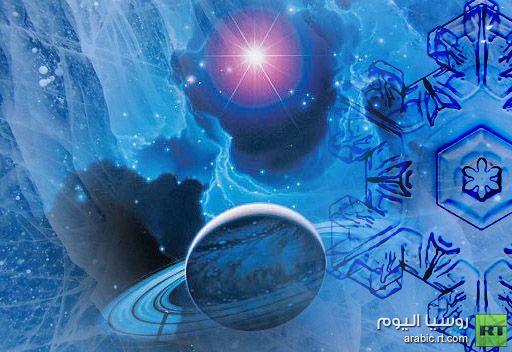 نظرية أسترالية: الكون نشأ نتيجة تجمد كبير وليس انفجار كبير