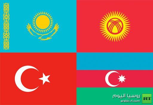 قمة مجلس تعاون البلدان الناطقة باللغة التركية تبحث مسائل التعاون الاقتصادي