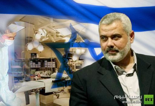 صحيفة إسرائيلية: هنية يرسل قريبه للعلاج في بتاح تيكفا
