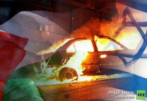مستوطنون يحرقون سيارة لمواطن فلسطيني في الضفة