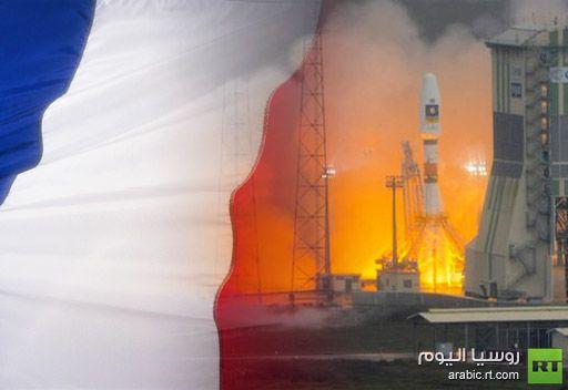 روسيا تنوي تصنيع 24 صاروخا فضائيا تطلق من غويانا الفرنسية