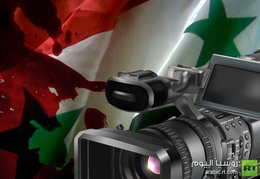 الاخبارية السورية تعلن مقتل مصورها المختطف في ريف دمشق