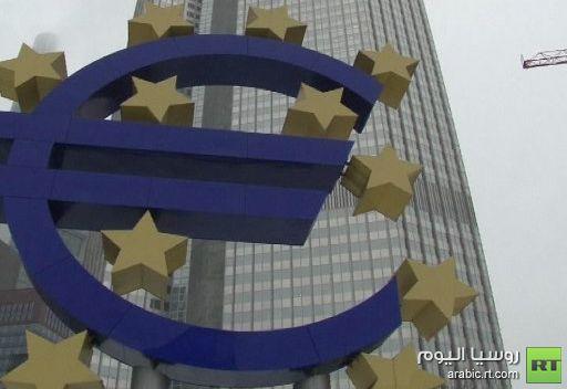 المركزي الأوروبي يستعد لفرض شروط على دول اليورو المتعثرة