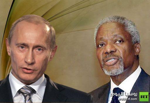 بوتين يعرب عن الاسف لاستقالة عنان ويأمل بمواصلة الجهود الدولية للتسوية في سورية
