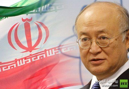 يوكيا أمانو يشك في نجاح جولة المفاوضات القادمة بين إيران والوكالة الدولية للطاقة الذرية