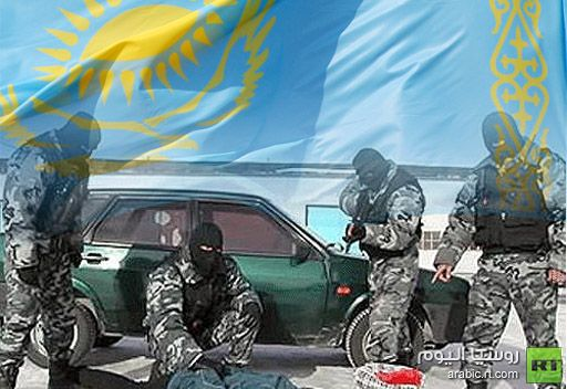 تصفية 9 ارهابيين في كازاخستان اثر سلسلة اغتيالات غامضة قرب مدينة ألما آتا