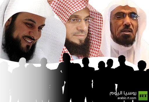 رجال دين يروجون لأعداد وهمية من المتابعين لهم في الانترنت