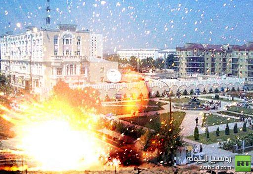 قتلى وجرحى جراء انفجارين في جمهورية الشيشان الروسية