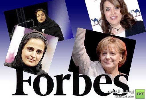 انجيلا ميركل وثلاث نساء عربيات في قائمة