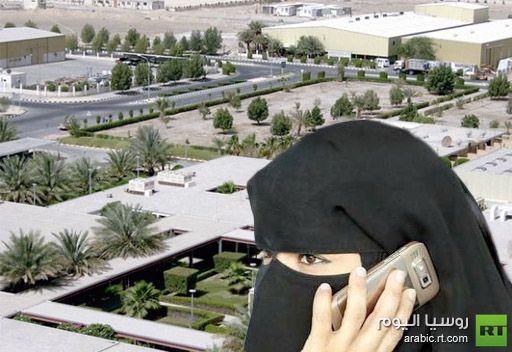 في السعودية.. تخطيط وتطوير أول مدينة صناعية نسائية