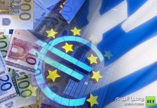يونكريستبعد خروج اليونان من منطقة اليورو