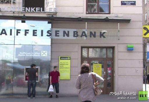 المفوضية الأوروبية تقدم مشروع إنشاء الاتحاد المصرفي الأوروبي في سبتمبر