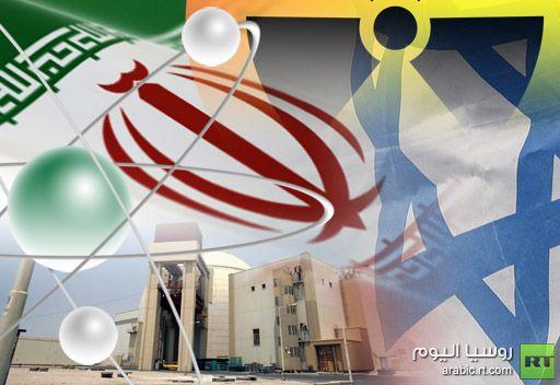 تقرير اسرائيلي: ضربة عسكرية لايران من شأنها ان تؤخر البرنامج النووي لعامين