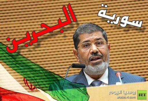 صحيفة: المترجمون الايرانيون في قمة عدم الانحياز استبدلوا كلمة