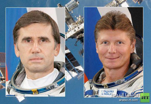 رائدا فضاء روسيان يدعمان السطح الخارجي للمحطة الفضائية الدولية
