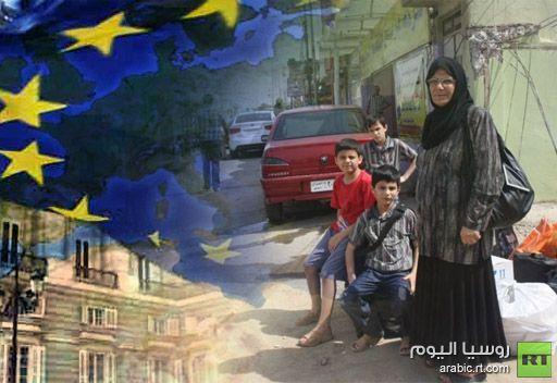 وسائل إعلام: أوربا في إنتظار موجة هجرة جديدة على خلفية الصراع  الدائر في سوريا