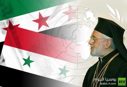 بطريرك انطاكيا وسائر المشرق يدعو السوريين الى الوحدة