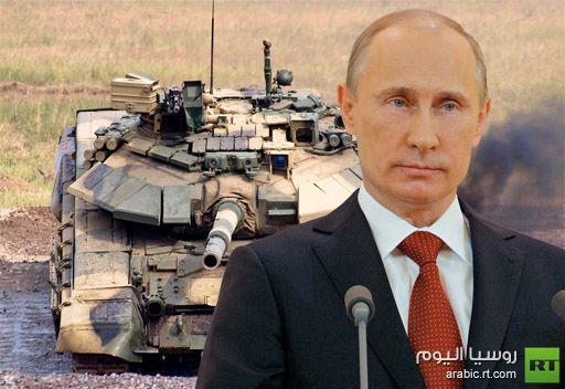 بوتين يطالب ببسط الرقابة على مواعيد تصنيع أسلحة جديدة