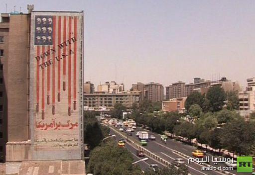 إيران تتبنى سياسة اقتصادية جديدة في تحد للعقوبات