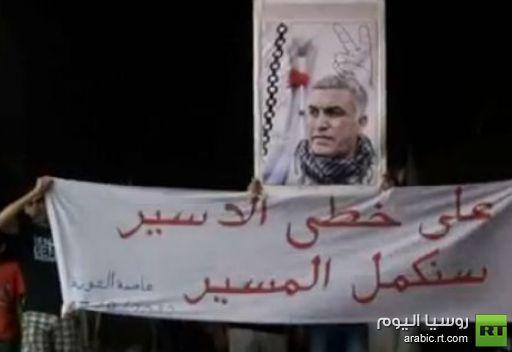 فيديو مسيرة في البحرين باسم على خطى الاسير سنكمل المسير