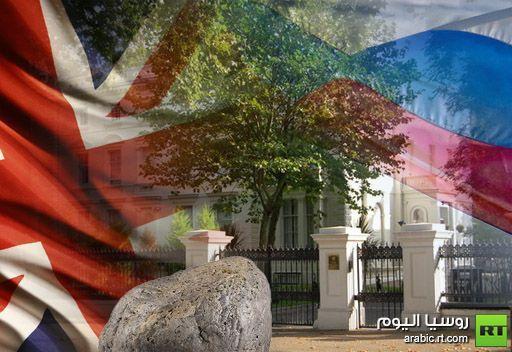 فعالية احتجاجية ثانية لمؤيدي المعارضة السورية امام السفارة الروسية في لندن