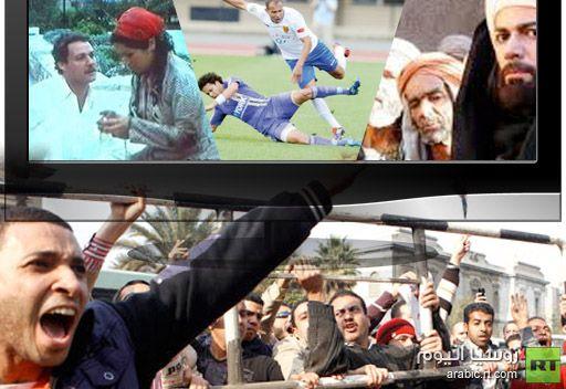 مصريون مستاؤون من تجاهل التلفزيون الرسمي أحداث سيناء
