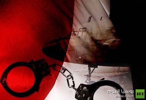 مسلحون يختطفون أحد زعماء المعارضة اليمنية من على متن الطائرة في عدن