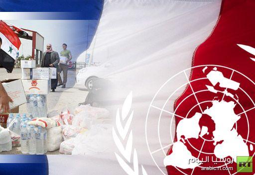 الخارجية الفرنسية: مجلس الأمن يناقش الأوضاع الإنسانية لسورية في نهاية أغسطس الجاري