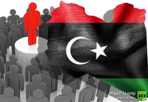 تحذيرات من تحول ليبيا إلى