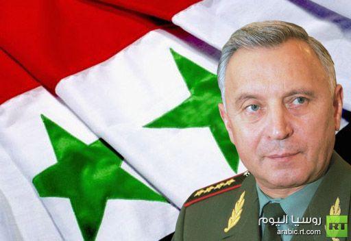 الأركان العامة الروسية: المستشارون الروس لم يغادروا سورية